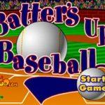 Batter's Up Baseball Multiplication