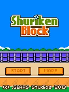 Image Shuriken Block